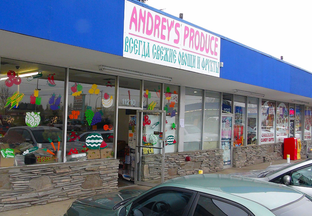 Andreys Produce