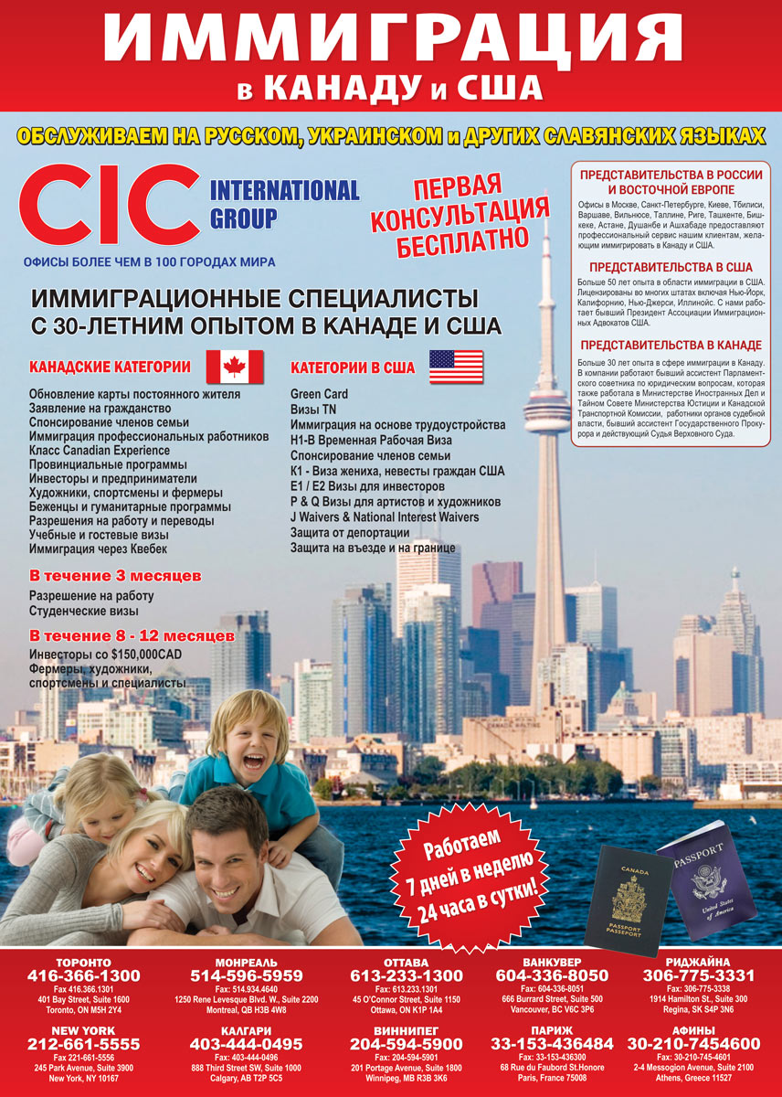 CIC International Group