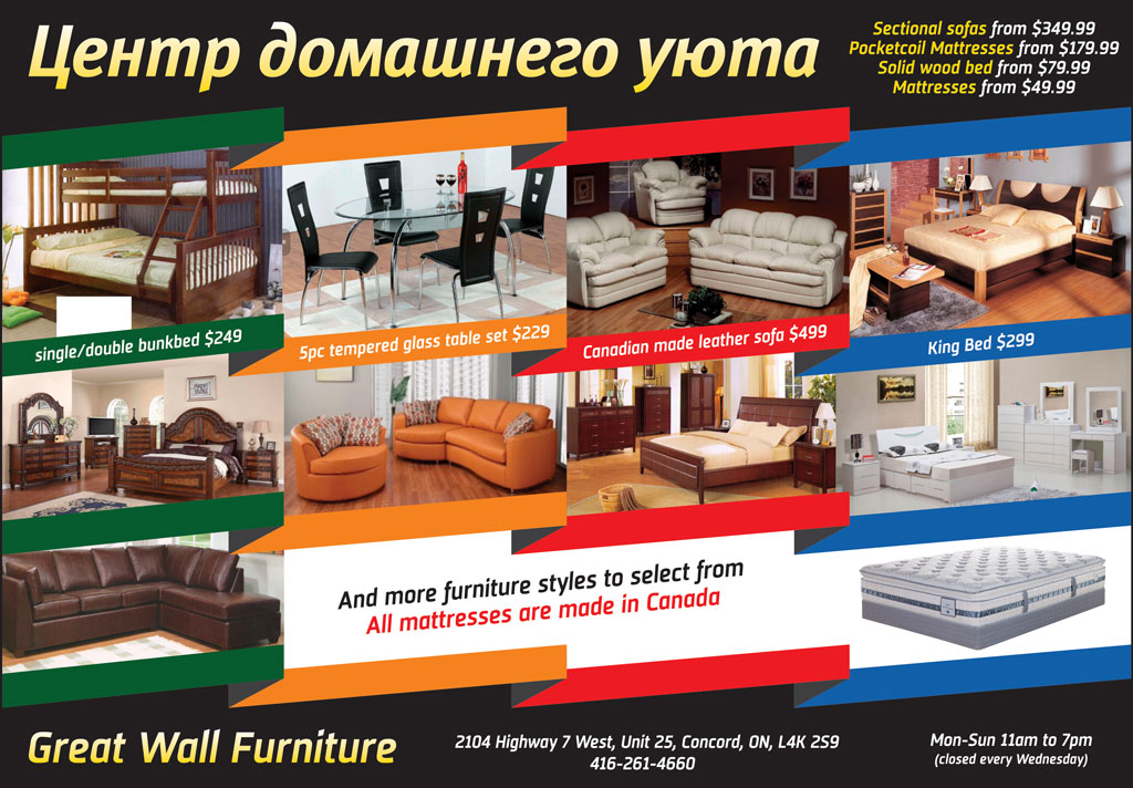 Great Wall Furniture
