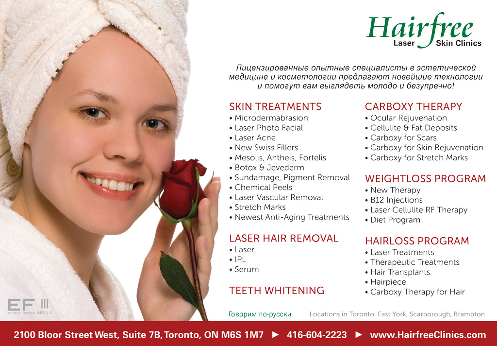 Hairfree Laser Skin Clinics
