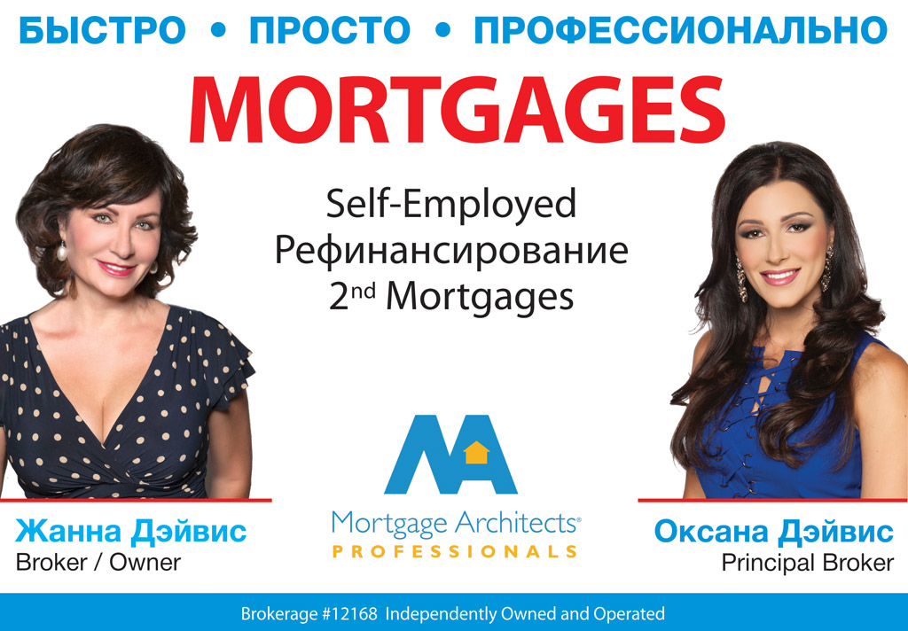 Mortgage Architects Professionals