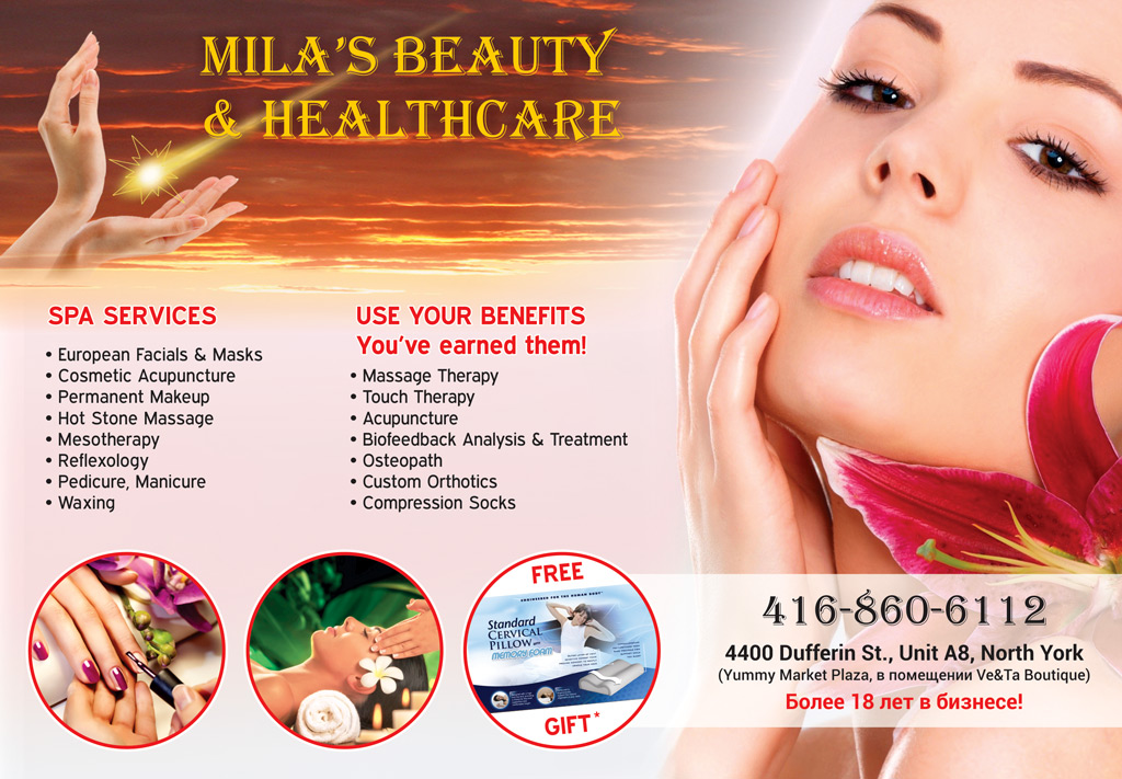 Milas Beauty and Healthcare