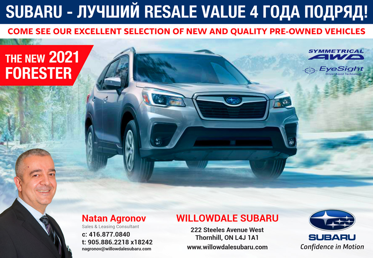 Willowdale Subaru