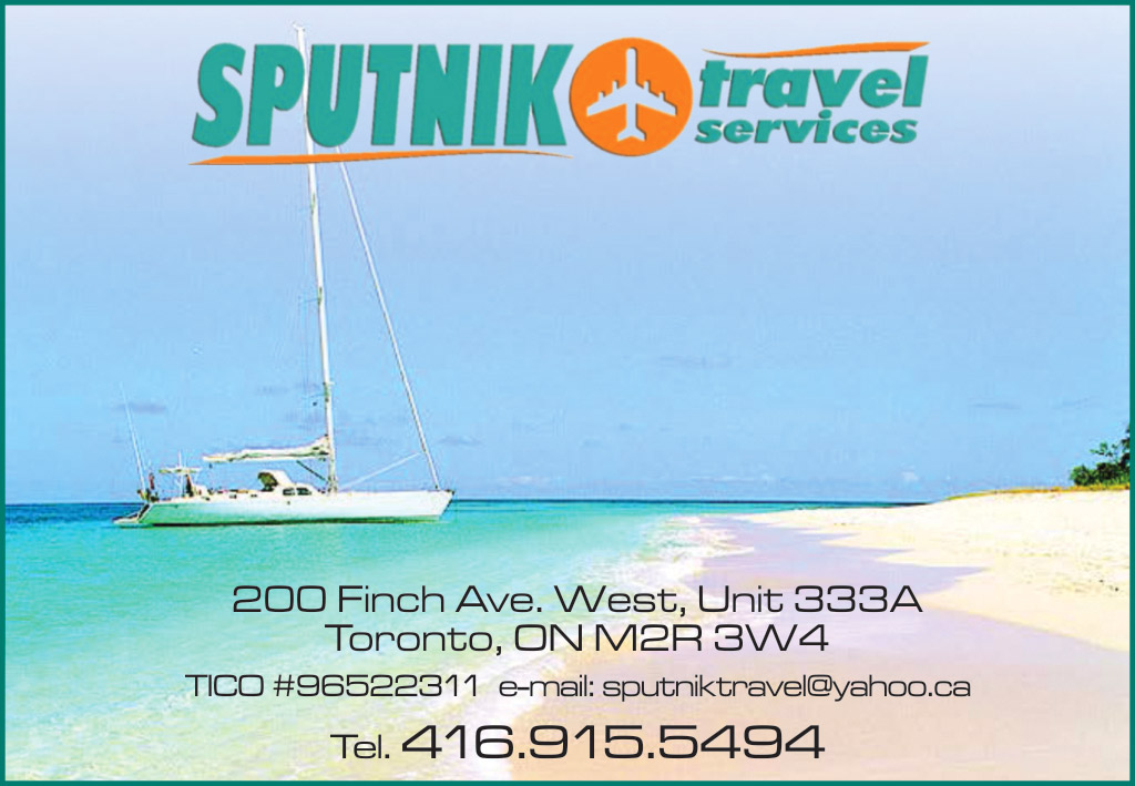 Sputnik Travel